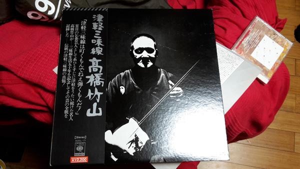 osaka_record